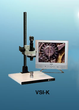 Stand Video Inspection - K (VSI-K)